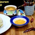 Kanchipuram Idli Podi