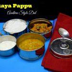 Vankaya Pappu