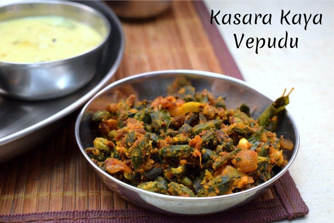 Kasara Kaya Vepudu