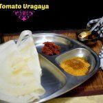 Tomato Uragaya