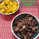 Masala Red Kidney Bean Sundal