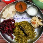 Red Sorrel Leaves Rice