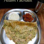 Allam Pachadi