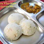 Sri Krishna Vilas Idli Recipe