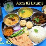 Aam Ki Launji - Rajasthani Thali