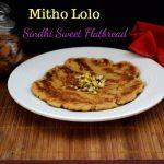 Mitho Lolo
