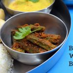 Besan Waali Bhindi