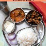 Andhra Style Chicken Gravy