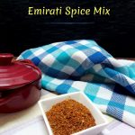 Bzar - Emirati Spice Mix