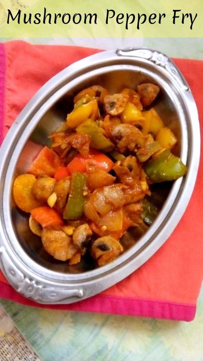 Mushroom Pepper Chilli Fry