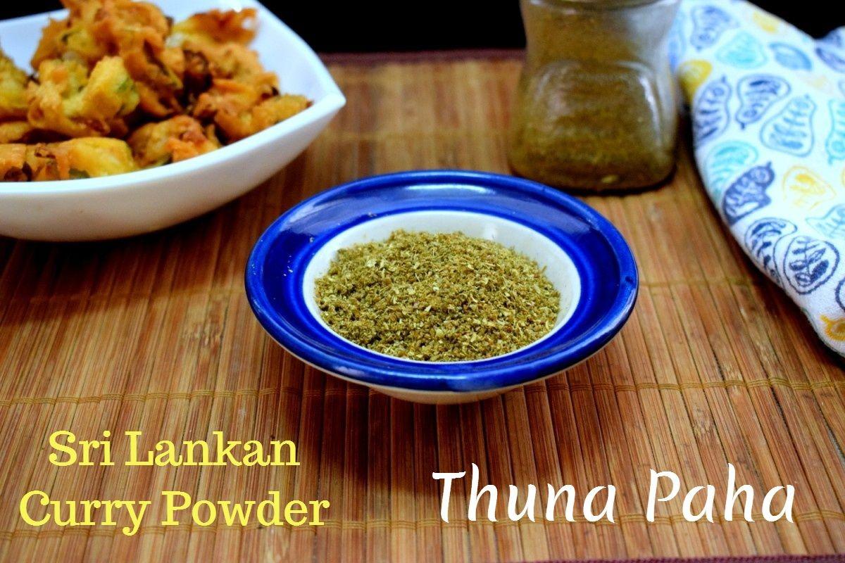 Srilankan Curry Powder