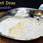 Mushti Dosa