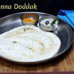 Phanna Doddak