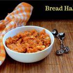 Bread Halwa