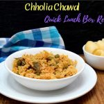 Chholia Chawal