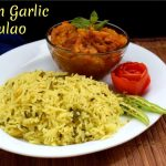 Green Garlic Pulao