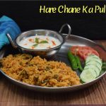Hare Chane Ka Pulav