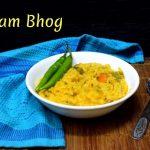 Kadam Bhog