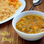 Sindhi Sai Bhaji