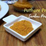 Pathare Prabhu Sambar Powder