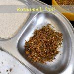 Kothamalli Podi
