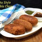 Kolkata Style Vegetable Chop