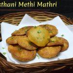 Rajasthani Methi Mathri