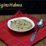 Rajgira Halwa