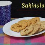 Sakinalu