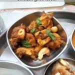 Andhra Style Chicken Ghee Roast