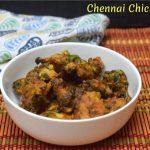Chennai Chicken 65
