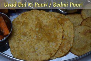 Urad Dal Ki Poori