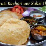 Banarasi Kachori aur Sabzi Thali