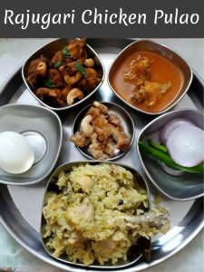 Rajugari Chicken Pulao