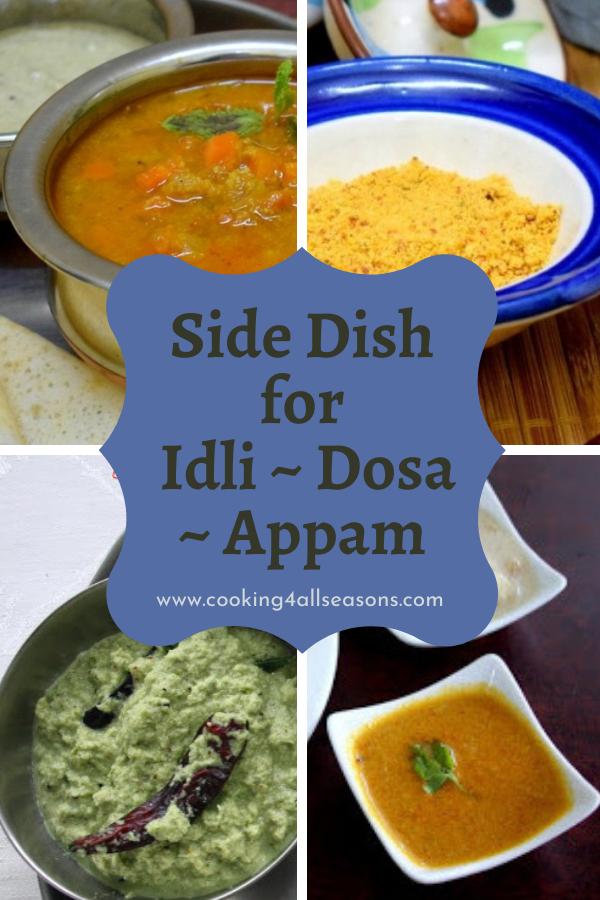 Side Dish for Idli, Dosa, Appam