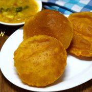 Yellow Puri